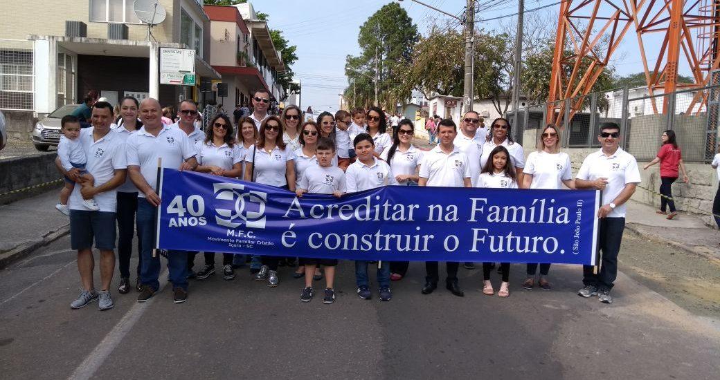 MFC Içara: Desfile Cívico