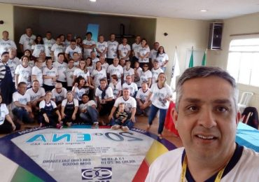 MFC Nacional: 5ª Reunião do CONDIN e 4ª Reunião do CONDIR CO, em Campo Grande – MS
